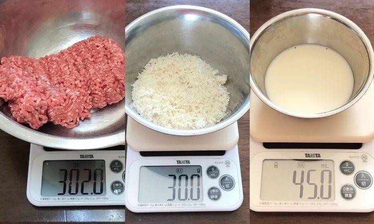 キッチンスケールで、肉やパン粉、牛乳を計量している状態