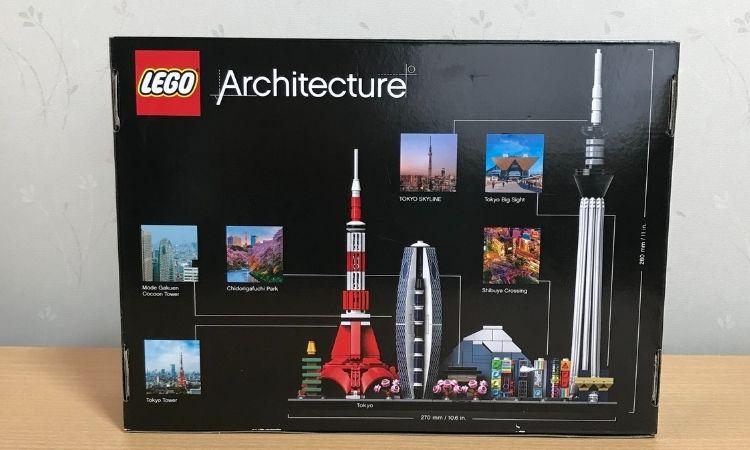 レゴアーキテクチャ東京21051の箱