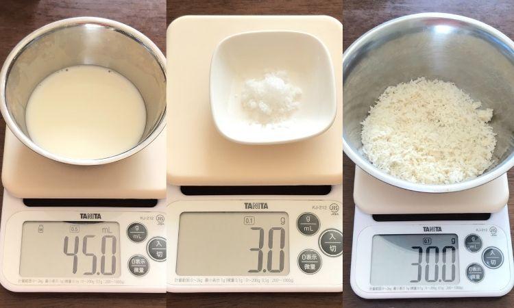 牛乳、塩、パン粉をキッチンスケールで計量している画像