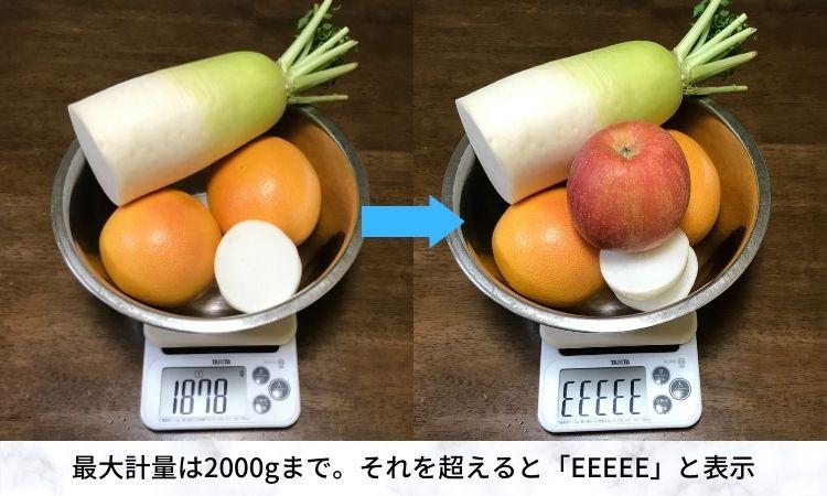 左が大根や果物をのせ2000gに満たない状態。右がさらにりんご1個加え2000g超えた状態。表示が「EEEEE」となっている