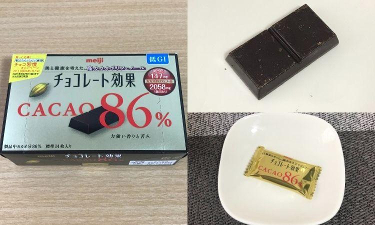 左はチョコレート効果カカオ86%。右上は個包装されたチョコを開けて皿によそった状態。右下は個包装されたもの。
