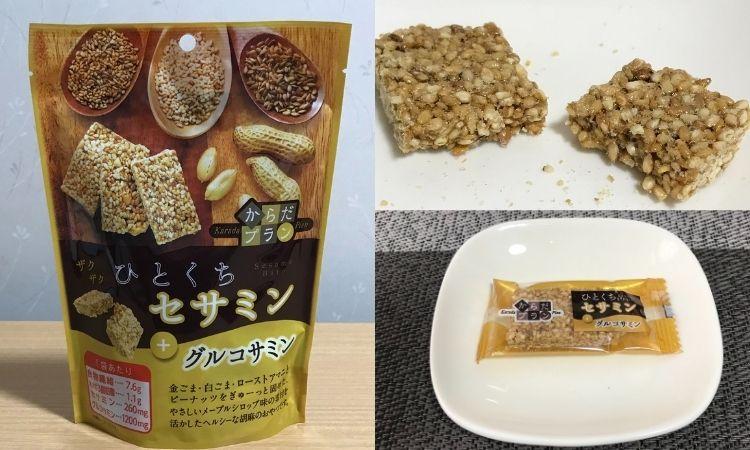ひだりはひとくちセサミン一袋。右上は個包装されたひとくちセサミンを半分にわった状態。右下は個包装されたもの。