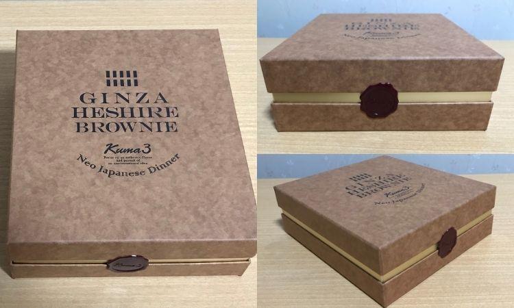 コルク調の銀座へしれブラウニーの箱のアップ画像。深紅の封蝋印がされている。