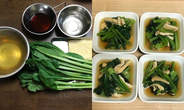 左は青菜の煮びたしの材料。右はできあがった青菜の煮びたし。