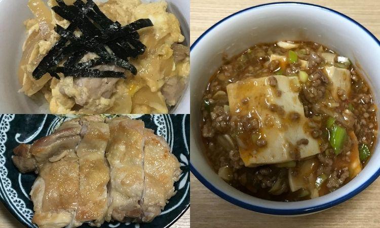 左上は親子丼。左下は照り焼きチキン。右は麻婆豆腐