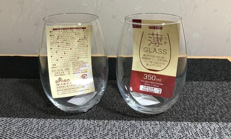 ダイソーの薄GLASS。2つ並べられている。
