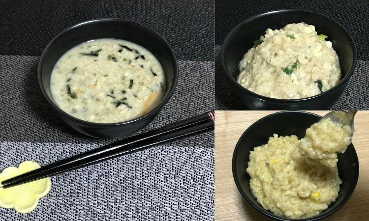 レトルト食品で作るオートミール茶漬け3つ