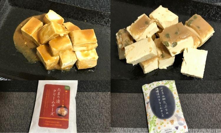 左がたまり漬けクリームチーズの外装と盛り付け画像。右がぶどう山椒の味噌漬けクリームチーズの外装と盛り付け画像